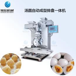 供应旭众汤圆成型机 汤圆排盘机 做粘豆包的机器 做椰丝球的机器 露水汤圆机