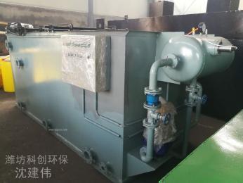 江苏食品厂污水处理气浮机设备价格