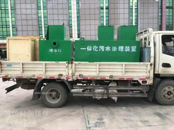 江南含油污水处理气浮机设备技术简介