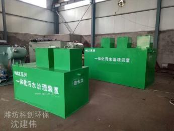 肉々丸厂污水处理设备技术简介