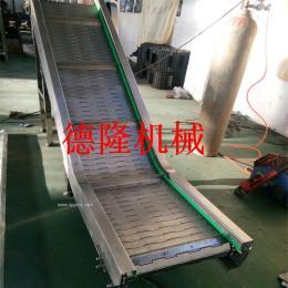 链板爬坡输送机不锈钢链板流水线传送带动力滚筒输送机