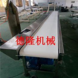 皮带输送机皮带流水线工作台传送带不锈钢链板爬坡输送机