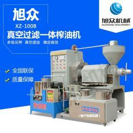 一件代发旭众XZ-100B离心滤油榨油机新款产量高榨油机广州厂家 多功能榨油机