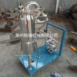 供应可移动式袋式过滤机,不锈钢真空过滤机
