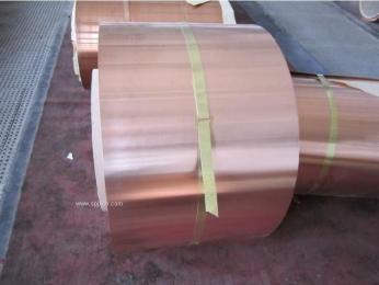 黃銅帶、紫銅帶、磷銅帶、鈹銅帶