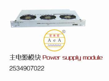 2534907022 GD包装机组电源模块