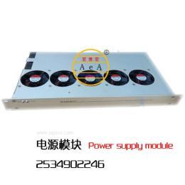 2534902246包装机组电源模块