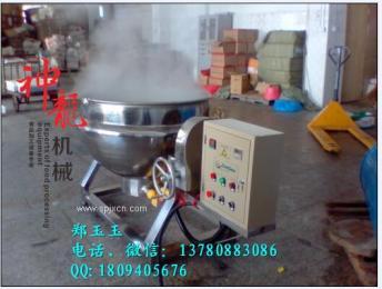 600升电加热夹层锅专业厂家