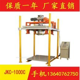 廠家熱銷自動定量包裝機 JKC-1000C顆粒稱重袋裝機 小型灌裝機