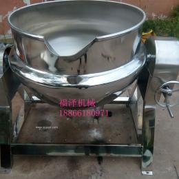 食品蒸煮锅不锈钢锅行星搅拌炒锅