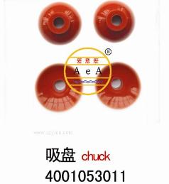 4001053011吸盘