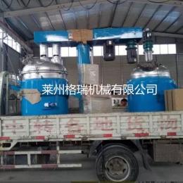 供应500L升降式真空搅拌机