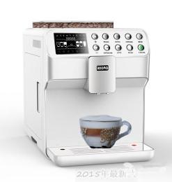 咖啡机租赁,上海办公室咖啡机租赁,免费长期租赁咖啡机