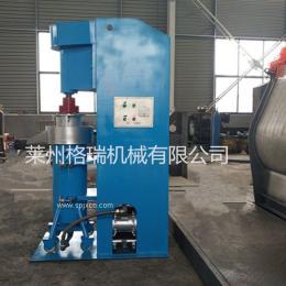供应SK-20L立式砂磨机,防爆型立式砂磨机