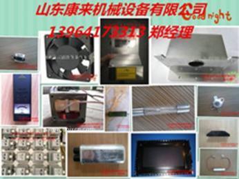 工業微波電源,新型微波電源,微波設備專用配件