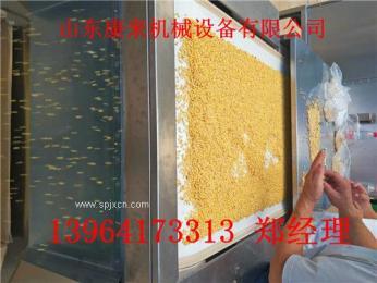 五谷杂粮粉设备烘烤熟化的微波烘烤设备