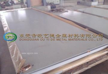 4.0MM银白色SK4弹簧钢板硬度