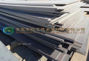 刀具S55C钢板 弹簧钢板规格表
