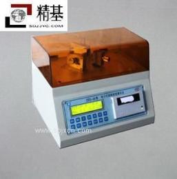 紙與紙板挺度測定儀ZTD-10A