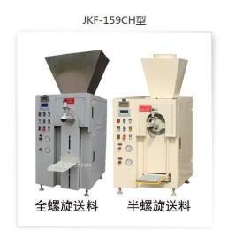 JKF-159CH型 滑石粉包装机