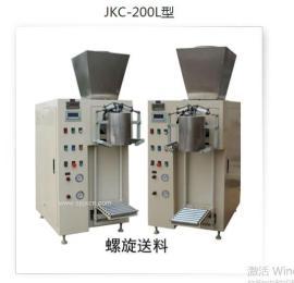 敞口顆粒、粉體定量包裝機包裝機敞口顆粒、粉體定量包裝機包裝機