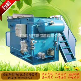 休闲食品加工厂一体化污水处理设备