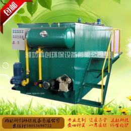 米线粉丝加工厂一体化污水处理设备