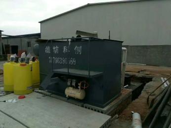WiFi控制一体化豆制品污水处理设备