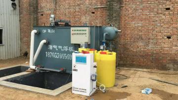 WiFi控制一体化豆腐加工厂污水处理设备
