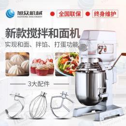 供应旭众牌新款搅拌机 不锈钢搅拌机 广州搅拌机 搅拌机多功能 搅拌机全自动