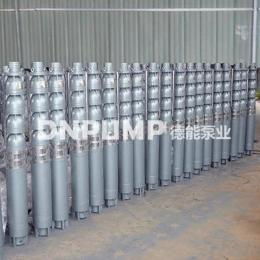 井用熱水泵型號_井用熱水泵圖片_井用熱水泵價格
