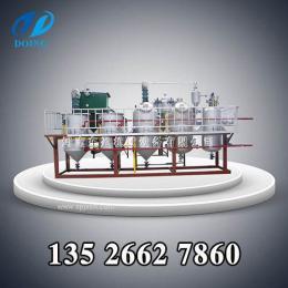 小型食用油精煉設備好的生產廠家