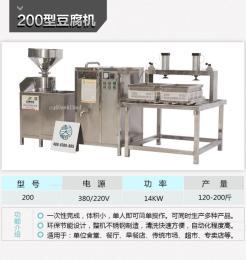 豆腐机价格_小型豆腐机厂家