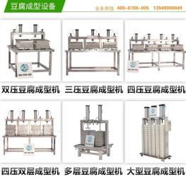 全自动豆腐机性能优势,彭大顺豆腐机厂家告诉您!