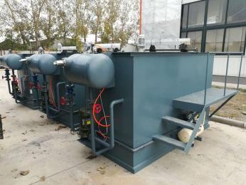 远程控制一体化食品污水处理设备