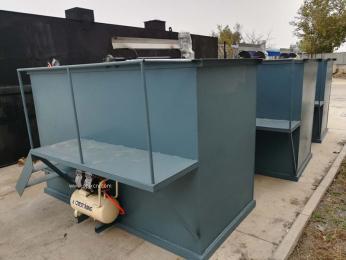 远程控制一体化乳制品污水处理设备