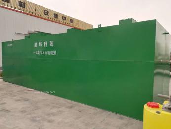远程控制一体化豆制品污水处理设备