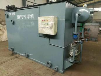 远程控制一体化香肠加工污水处理设备