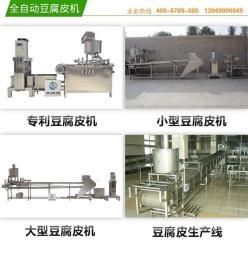 干豆腐机器_做干豆腐机器
