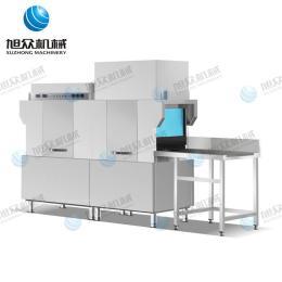 供应旭众牌多功能长龙式洗碗机新款洗碗机一件代发 洗碗机全自动 大型洗碗机商用