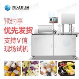 廠家直銷新款芋圓機小型多功能奶茶店愛玉機一件代發 做紫薯圓的機器