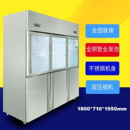 格琳凯斯六门玻璃门商用厨房冰箱上玻璃下发泡不锈钢冷柜北京冰箱双机双温