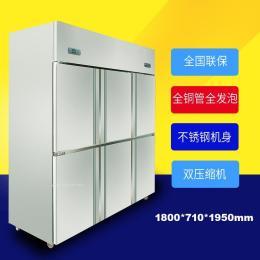 格琳凯斯六门冰箱商用厨房冰箱不锈钢冷柜后厨冰箱北京冰箱双机双温冰箱