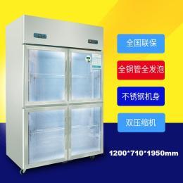 商用家用厨房冰箱冰柜四门玻璃门北京冰箱冰柜