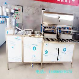 陕西全自动花生豆腐机专业做彩色豆腐果蔬豆腐的机器特价