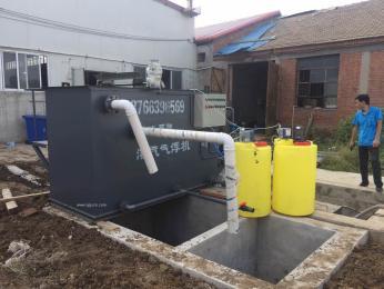 多雨季节一体化食品加工厂污水处理设备防水