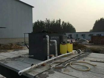 雨季一体化食品加工厂污水处理设备防水