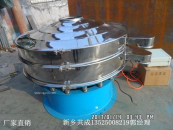 直徑1.2米不銹鋼振動篩選機
