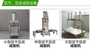 豆腐皮机厂家_自动豆腐皮机_豆腐皮机器