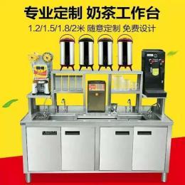 河南奶茶水吧全套設備 奶茶店操作臺 水吧臺供原料教技術